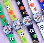 手錶  可愛卡通小男孩手錶 兒童學生活防水石英腕錶 幼童韓版潮流電子錶  維多原創