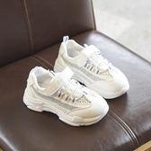 兒童運動鞋女童鞋老爹鞋2018春款休閒鞋男童小白鞋【巴黎世家】