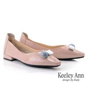 Keeley Ann極簡魅力 莫蘭迪風全真皮方頭包鞋(粉紅色) -Ann系列