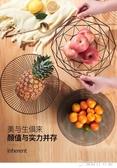 鐵藝現代創意水果盤果籃客廳茶幾家用北歐簡約風格瀝水籃網紅果盤 創時代3C館