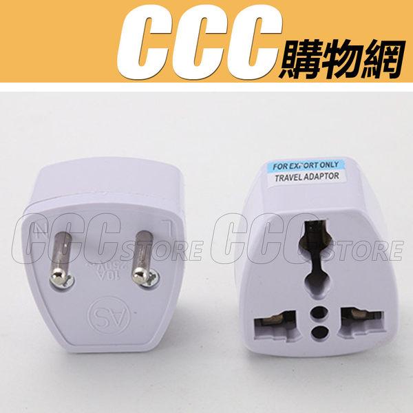 AC 4.0MM歐規轉接頭 插座 充電器 韓國 俄羅斯 電源轉換頭 歐規兩圓插座 轉接頭