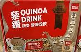 [COSCO代購] C125503 KENJI QUNIOA DRINK MIX 藜麥穀飲 每包24公克X36入