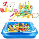 兒童益智小孩貓釣魚玩具池套裝Lpm1925【每日三C】