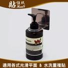 瓶罐架 可重複貼 無痕掛勾 台灣製造 貼...