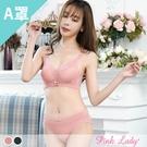 【A罩杯】無鋼圈爆乳款無痕內衣 叢林花窗 成套內衣2896(綠色、豆沙)-Pink Lady