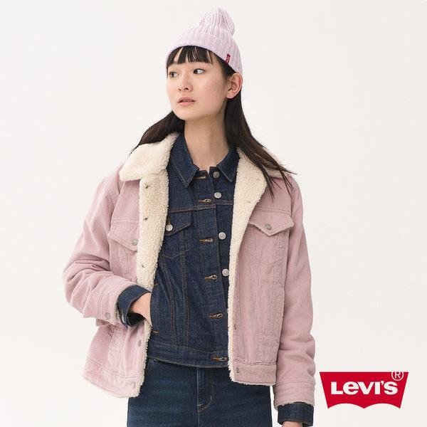 刷毛夾克 / 典雅粉 - Levis