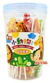 【嘉騰小舖】小動物Q皮棒糖 每罐20支,產地越南 *款式顏色隨機出貨*[#1]{8935038142014}