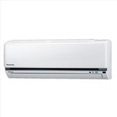 Panasonic國際牌【CS-P71C2/CU-P71C2】定頻分離式冷氣11坪