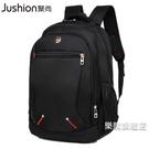 後背包男時尚潮流校園背包大容量旅行休閒電腦包正韓高中學生書包後背包