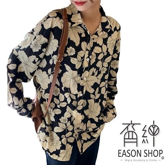 EASON SHOP(GW9948)韓版復古花朵印花薄款落肩寬鬆排釦翻領開衫長袖襯衫休閒外罩衫女上衣服大碼外搭