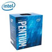 【Intel 英特爾】Pentium G5400 雙核心CPU
