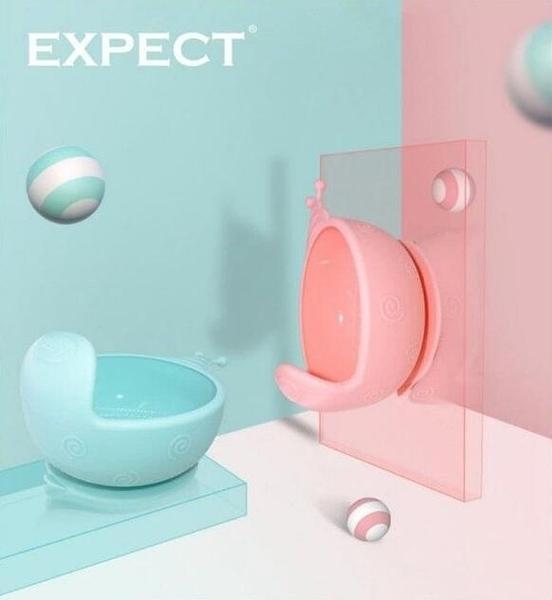 【EXPECT】蝸牛矽膠吸盤碗