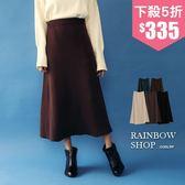 質感彈性針織中長裙-H-Rainbow【A6812A0】