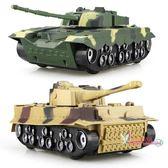 坦克模型 男孩大號慣性聲光越野裝甲坦克車99式德國虎式軍事車兒童玩具模型 7色