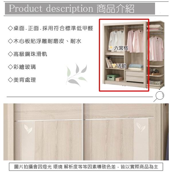 《固的家具GOOD》435-9-AJ 維娜5尺推門衣櫃【雙北市含搬運組裝】