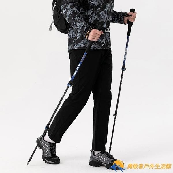 碳素纖維登山杖輕便短小徒步折疊伸縮戶外便攜爬山拐棍裝備【勇敢者戶外】