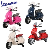 【南紡購物中心】義大利【Vespa】迷你電動玩具車靠背款