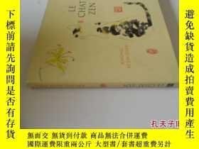 二手書博民逛書店法文原版罕見插圖本 LE CHAT ZEN.Kuen Shan Kwong(The Cat and the Tao