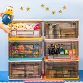 兒童玩具收納盒筐透明前開式零食整理箱可折疊側開衣服儲物柜【聚物優品】