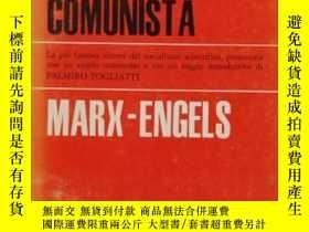 二手書博民逛書店1971年意大利文共產黨宣言Manifesto罕見del Par