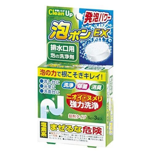 日本 小久保工業所 排水管 除臭 去污 洗淨 清潔錠 3入 【0900】