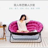 懶人沙發歐式雙人布藝沙發單人沙發折疊沙發椅家用休閒椅 韓慕精品 IGO
