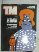 【書寶二手書T1/雜誌期刊_PNC】TM_issue001_James Jarvis Toy Catalogue