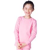兒童保暖衣 發熱保暖 3M吸排技術 保暖衣 粉紅