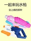 男孩水槍兒童玩具寶寶抽拉戲水槍大號高壓