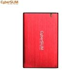 CyberSLIM 2 5 吋SATA 硬碟外接盒Type c 魅力紅B25U31 R