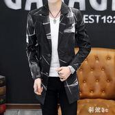 男士西服中長款修身薄款西裝韓版個性潮流帥氣單西外套 js3577『科炫3C』