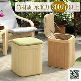 收納凳子儲物凳可坐實木成人家用多功能長方形擱腳凳沙發凳換鞋凳  聖誕慶免運