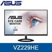 【免運費】ASUS 華碩 VZ229HE 22型 IPS 螢幕 薄邊框 廣視角 低藍光 不閃屏
