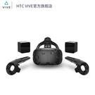 VR眼鏡 HTC VIVE 3DVR智慧眼鏡頭盔 PCVR VR眼鏡 VR頭盔 htcvr新裝減重版 免運 雙12
