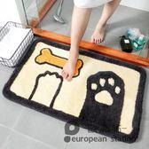 防滑墊/浴室門墊門廳地毯臥室吸水腳墊衛浴廁所衛生間門口進門地墊「歐洲站」