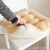 坐墊可愛糖果色花朵超粉嫩羊羔絨軟綿綿超舒適辦公室毛絨椅墊 NMS蘿莉小腳ㄚ