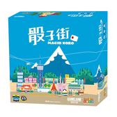 『高雄龐奇桌遊』 骰子街 Machi Koro 繁體中文版 正版桌上遊戲專賣店