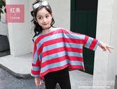 女童條紋打底衫 8女童裝9兒童秋季條紋寬鬆長袖T恤12中大童7打底衫15歲潮 宜室家居