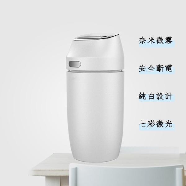 品菲特PINFIS 超聲波霧化水氧機/加濕器 (MJ-016) 強強滾