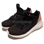 adidas 休閒鞋 Tubular Doom Sock PK W 黑 粉紅 白底 Primeknit 編織鞋面 小V2 女鞋【PUMP306】 BY9335