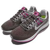 【五折特賣】Nike 慢跑鞋 Wmns Air Zoom Structure 20 灰 紫紅 運動鞋 女鞋 【PUMP306】 849577-006
