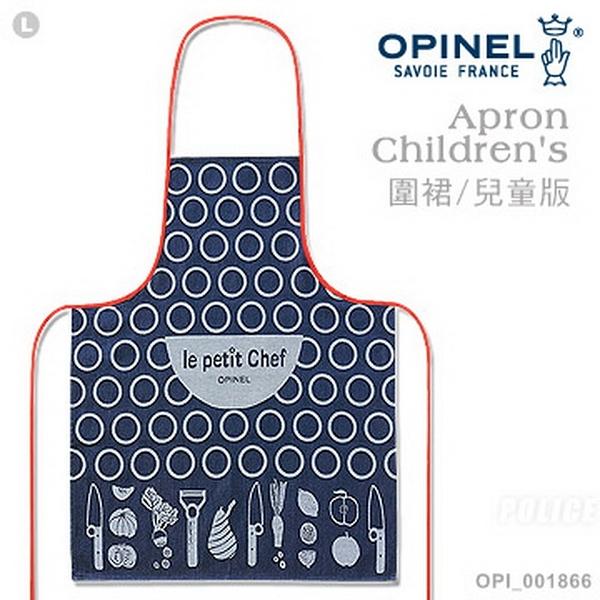法國OPINEL Apron Children's 圍裙/兒童版(公司貨)#001866