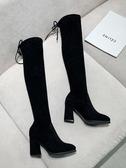 秋冬季新款長筒靴