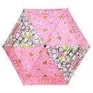 迪士尼 Disney TSUMTSUM 疊疊樂 摺疊傘 粉色 TOYeGO 玩具e哥