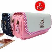 帆布多層大容量長鉛筆袋文具盒包男女中小學生創意可愛簡約【雙12聖誕交換禮物】
