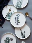 日式植物陶瓷餐具家用9寸盤子菜盤西餐盤創意水果沙拉盤「多色小屋」