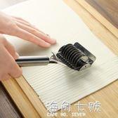 壓麵機手動切面器家用面條機壓面機不銹鋼切面刀做面條的模具切面條神器 海角七號
