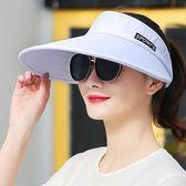 遮陽帽女夏天防曬可折疊戶外騎車帽子正韓休閒百搭大檐空頂太陽帽