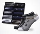 88柑仔店~~春夏新款男士短襪 休閑簡約防臭男船襪隱形襪(5雙裝)