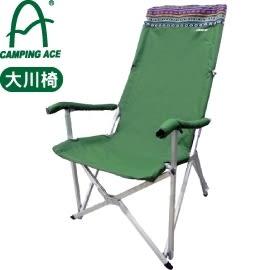 【CAMPING ACE 野樂 大川椅 綠】ARC-808/大川椅/折疊巨川椅/太師椅/高背椅★滿額送